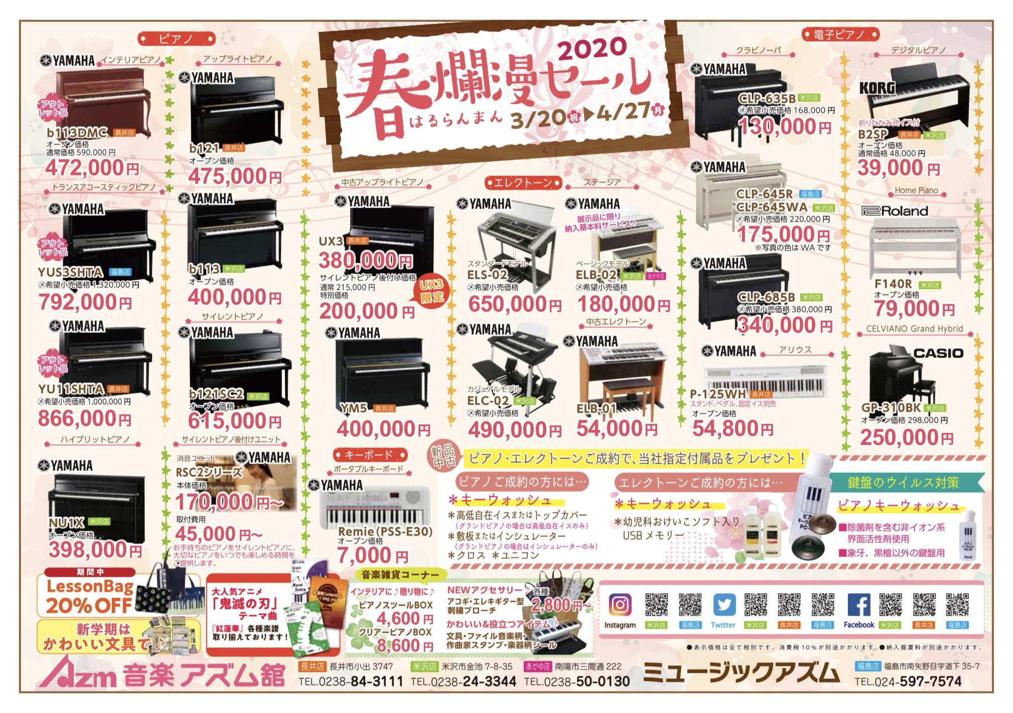 D8980A0A-9166-4043-BF4A-6994B8E5AF4A