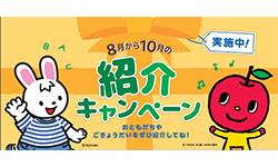 invite_07autum_card