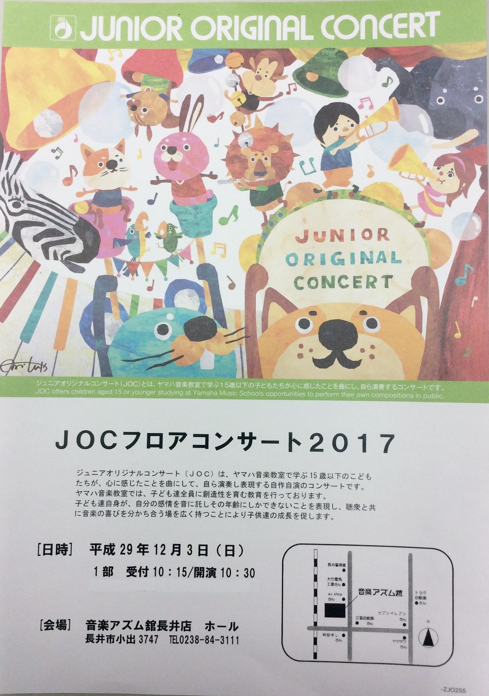 joc-crop