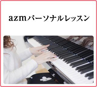 music_original_main
